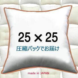 ヌードクッション 25×25cmクッション中身 クッション中材クッション本体 Pillow Insert手芸用クッション リングクッション本体クッションカバー用本体Mini Cushion HandiCraft 25x25