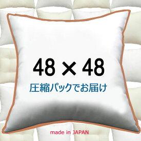 ヌードクッション 48×48cm クッション本体 クッション中身クッション中材 Pillow Insertクッションカバー用本体 Cushion 48x48