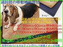 【数量限定】高齢犬用介護マット本体老犬用介護マット本体犬 介護ベッド 通院などの移動用補助具付き!撥水透湿機能…