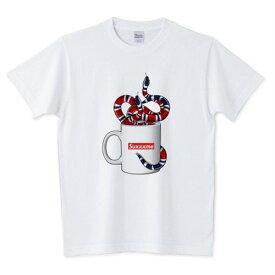 Sux x xme x snake デザインTシャツ メンズ レディース Tシャツ グッチ GUCCI 好きにおすすめ パロディ 半袖  おもしろTシャツ 誕生日 ギフト プレゼント ペアルック