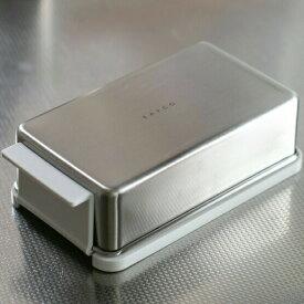 ヨシカワ EAトCO イイトコ Butter Case バターケース コンテナー AS0043