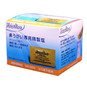 Nasaline ナサリン 鼻うがい専用精製塩 250ml用パック×50包入り(無添加塩)