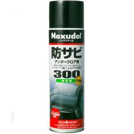 Noxudol ノックスドール 300 エアゾール ノズル付き 半透明