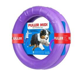 プラー ミディ 中 ドッグトレーニング玩具 PULLER Midi
