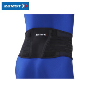 ZaMST ザムスト 腰サポーター ZW-5