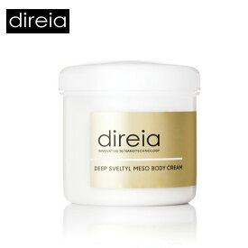 Direia ディレイア ディープスベルティル メソボディクリーム 400ml 業務用