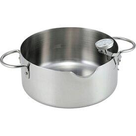 【エントリーでポイント5倍!】下村企販 油をきれいに注げる揚げ鍋20cm 35480