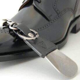 【メール便送料無料】ダナック ステリーナシューホーン 靴べら