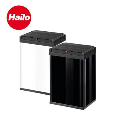 【最大500円オフクーポン配布中!】Hailo ハイロ ニュービッグボックス(ダストボックス)40L