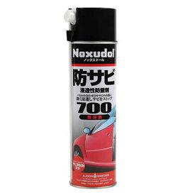 Noxudol ノックスドール 700 エアゾール ノズル付