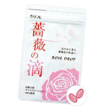 【ゆうパケット対応】リフレ ローズサプリ 薔薇の滴(ばらのしずく) 1袋62粒(約1ヵ月分)
