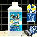ブラウン 洗浄液 カートリッジ シェーバー 用 クリーナー クリンニュ 1リットル 互換品