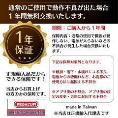 キーホルダー、ポーチ、日本語説明書付き自動捕獲キャッチモンgoセット