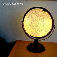リニュアールARしゃべる地球儀25cm黄色