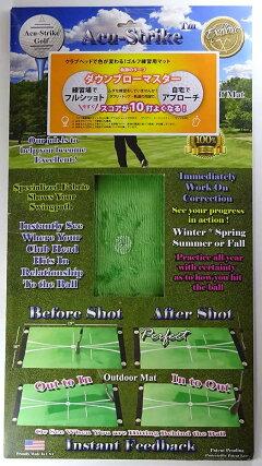 ゴルフゴルフマット練習用賢いマットダウンブローマスタークラブヘッドが触れると色が変わり、ダフリ具合と軌道がわかる商標特許出願中