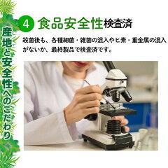 奇跡のサイリウム糖質ゼロ微粉末ダイエットサポートオオバコサイリウム粉末サイリウムハスクオオバコダイエット天然水溶性不溶性食物繊維糖質糖質制限糖質0低糖質スイーツに