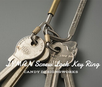 LYMAN Screw Lock Key Ring Lyman screw lock key ring