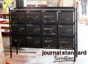 journal standard Furniture ジャーナルスタンダードファニチャー GUIDEL 12 DROWERS CHEST WIDE ギデル 12...