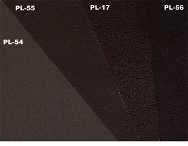 ビニールレザー ダークブラウン系 焦げ茶色 レザーシート レザー 革 皮革 生地 バイク シンコール 日本製 シート カバー 保護 無地 柄 DIY 簡単 模様替え リフォーム おしゃれ 自動車 椅子 ソファ 小物 施設 内装 お部屋 インテリア 楽天 通販■