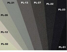 ビニールレザー モノトーン系 白黒 ホワイト ブラック レザーシート レザー 革 皮革 生地 バイク シンコール 日本製 シート カバー 保護 無地 柄 DIY 簡単 模様替え リフォーム おしゃれ 自動車 椅子 ソファ 小物 施設 内装 お部屋 インテリア 楽天 通販■