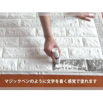 \壁紙の上に塗れるペンキ/壁紙シールDIYペイント発泡スチロールクッションシート壁白ホワイトレンガシートクッションブリック3D立体クッションレンガリメイクシートおしゃれこども部屋リビングキッチントイレイベント会場