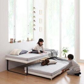 商品名| BEC 親子ベッド ベッドフレームのみシンプルデザインサイズ| 幅97 長さ200 高さ45cmナチュラル ホワイト分離式 ベッド大人も子供も使えるゲストハウス 民宿 民泊 社員宿舎 学生寮 新生活
