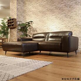 商品名| KLIFEクライフ 総本革張りソファカラー| ダークブラウン色主素材| 本革 ウレタンフォーム 木フレーム仕 様|カウチは右左の仕様がございます。ウェービングベルト構造北欧 sofa 2人掛け 3人掛け SOFA カウチソファ シェーズロング