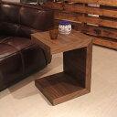 REMI サイドテーブル ナイトテーブルミッドセンチュリーモダン 幅40×奥行40×高さ54cm電話台 木製 シンプル 北欧家具…