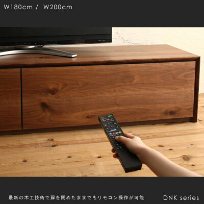 商品名|DNKテレビ台200cmテレビボードローボードカラー|ウォールナットオークサイズ|幅200奥行35高さ40cm生産国|国産日本製主素材|突板天然木シート北欧ローボード収納付きテレビ台国産テレビ台完成品ロータイプ