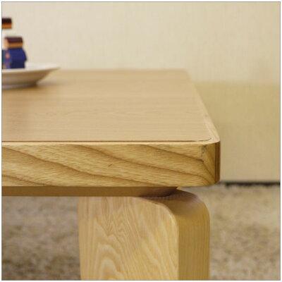 こたつテーブル・オリジナルコタツ・ナチュラル色のこたつ・幅120cmのコタツ・丸みのあるかわいいデザインの脚です・家具調こたつおしゃれ・北欧ジャパニーズモダンなデザイン日本製