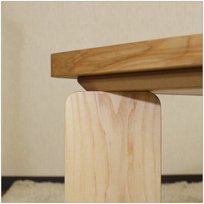 長方形こたつテーブル・オリジナルコタツ・ナチュラル色のこたつ・幅120cmのコタツ・丸みのあるかわいいデザインの脚です・家具調こたつおしゃれ・北欧ジャパニーズモダンなデザイン日本製