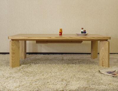・スタンド120長方形こたつテーブル・オリジナルコタツ・ナチュラル色のこたつ・幅120cmのコタツ・丸みのあるかわいいデザインの脚です・家具調こたつおしゃれ・北欧ジャパニーズモダンなデザイン日本製座卓和モダン