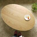 スタンド テーブル オーバル