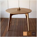 ファーブル 円形 105 木製 ダイニングテーブル直径 105cm 木製天板木製脚 丸テーブル オーク材ミッドセンチュリー オ…