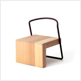 【 受注生産品 】・テツボキッズチェア・デザイナーズ ブランド品・シンプルで北欧モダンなグッドデザイン・子供用家具、イス、小椅子・かわいいキッズインテリア・送料無料