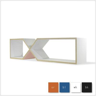 ・DX・デザイナーズブランド品・シンプルで北欧モダンなグッドデザイン・組み合わせシェルフ、本棚、オープン・サイドテーブル、収納・送料無料