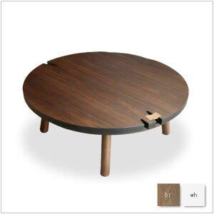 ・ヒーターなし・nude 105 まる・北欧 ナチュラルミッドセンチュリーモダンデザイン・リビングテーブル、こたつセンターテーブル・白いこたつ丸型円形・ちゃぶ台 としてオールシーズン活
