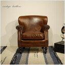 ・Vintage Leather Sofa - 01・1人掛け 1P ソファー ・アンティークモダンデザイン・鋲飾り ヴィンテージレザー・革 …