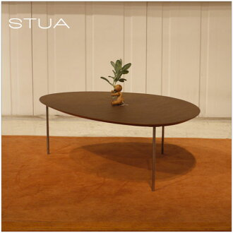 -Eclipse table XL STUA Spain designer and Scandinavian mid-century modern  design and living center table, egg-shaped oval