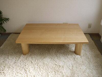 ・FTT150変型長方形座卓・和風のミッドセンチュリーモダンなデザイン・タモの座卓・ローテーブル・リビングテーブル・モダンリビング長方形和室にもおしゃれなテーブルです。