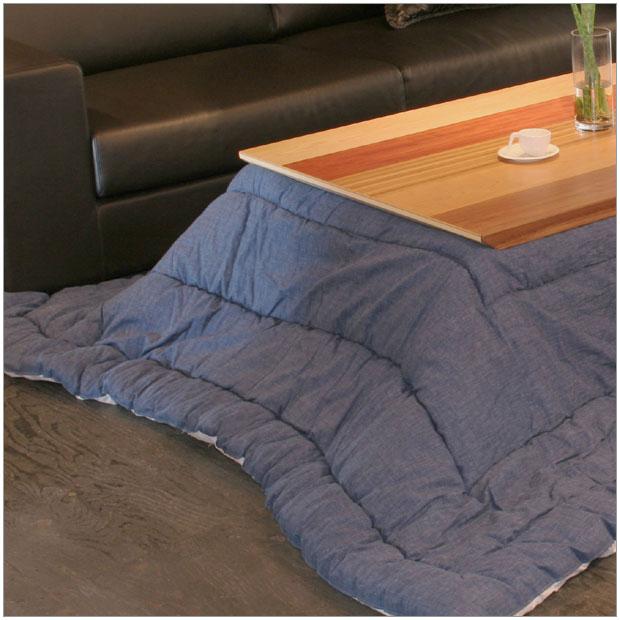 Kyoto Iori Kotatsu Comforter Rectangular Shaped Large 205 × 280 Japanese  Japanese Modern Good Design Is Simple Kotatsu Futon, Kotatsu Table Of Basic  Plain, ...