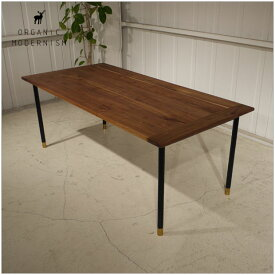 ・og ・ビボ ダイニングテーブル190・北欧ミッドセンチュリーモダンデザイン・オーガニックレトロモダンスタイル・ウォールナット無垢 ダイニングテーブル・木製テーブル 食卓