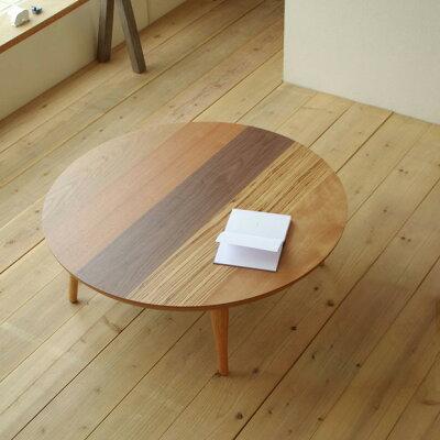 ・ヒーターなしminon120円形木目5色・かわいいデザインの天板・北欧テイストのジャパニーズモダンデザイン・日本製の座卓ローテーブル・特許申請中特願2013−100036・リビングテーブルまる丸円