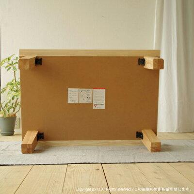 ローテーブル・北欧テイストのミッドセンチュリーモダンデザイン・木製ローテーブル折れ脚・座卓ちゃぶ台机和室にも合います・折り畳み式ローテーブル・幅150cmかわいい座卓日本製