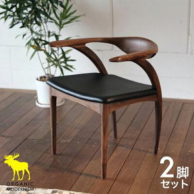 ・ペンギンチェアー(レザー)・北欧ミッドセンチュリーモダンデザイン・オーガニックレトロモダンスタイル・ナチュラルダイニングチェアー・木製椅子、イス、いす