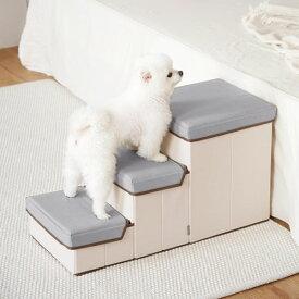 Stepperペット 3段収納ボックス機能 ステップ 犬用運動玩具 ペットステップ 犬 階段 ペット用 ステップ 犬階段 犬用階段 犬用 ステップ ドックステップ 犬ステップ ペット階段 ペットスロープ