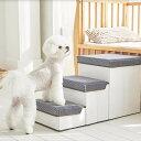 Stepperペット 3段収納ボックス機能 ステップ 犬用運動玩具 ペットステップ 犬 階段 ペット用 ステップ 犬階段 犬用階…