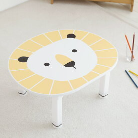 キッズ・Petitテーブル キッズテーブル 子供 テーブル 子供用 テーブル 子供テーブル 子供用 テーブル 折り畳み 子供テーブル 折りたたみ テーブル キッズ 折りたたみ机 こども用 テーブル 子供 折りたたみ キッズテーブル