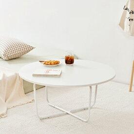 ニューハーゲン丸テーブル センターテーブル テーブル ローテーブル リビングテーブル カフェテーブル 北欧風テーブル コーヒーテーブル 応接テーブル 円形テーブル ラウンドテーブル