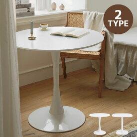 BLANC テーブルシリーズ 丸テーブル 四角テーブル ラウンド スクエア カフェテーブル 幅80cm 高さ73cm 18mm厚さのMDF天板 丈夫な鉄製フレーム DIY ホーム キッチン ダイニングテーブル